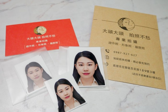 高雄證件照推薦 | 韓式大頭照不用飛韓國,來左營「大頭大頭拍照不愁」也能拍出美照(快速現場取件)
