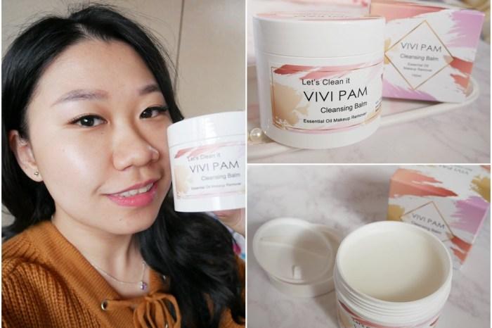 卸妝霜推薦   VIVI PAM精萃輕感卸妝凝霜,輕盈質地把全臉彩妝一次卸乾淨