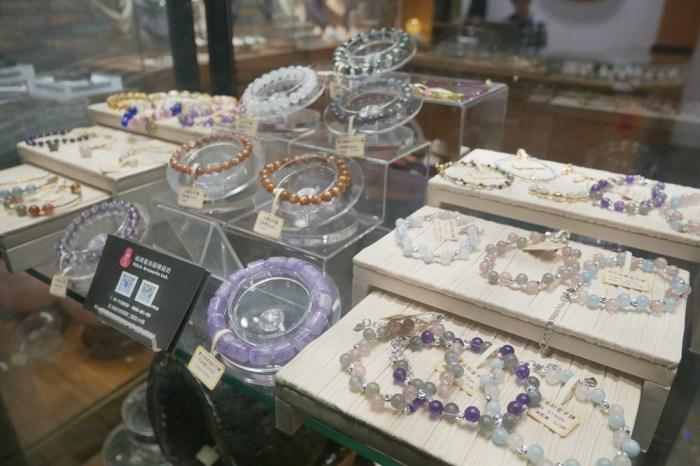 高雄黑曜石專賣店 | 黑曜石精品坊,開運配飾、時尚水晶飾品,買情人節禮物也能增加好運氣