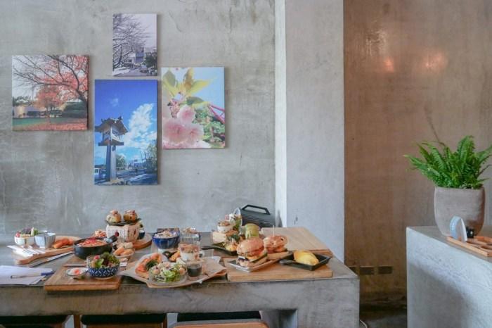 高雄早午餐 | 初日珈琲,豐盛好吃的高人氣日式早午餐(鄰近捷運凹子底站)