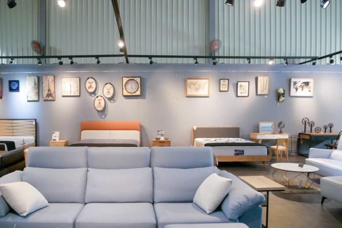 高雄沙發推薦 | 酷鳥窩客製化沙發,舒適坐感讓人不想離開~