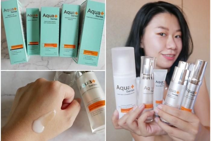 泰國保養品 | 雅可嘉Aqua plus-專為痘痘粉刺問題打造的開架醫美品牌