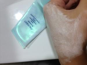 Deep Cleansing Foam Pureness Shiseido - emulsionado