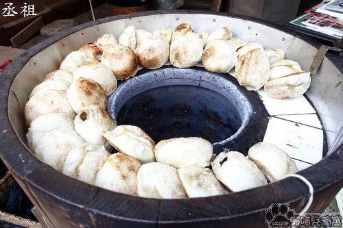 丞祖胡椒餅