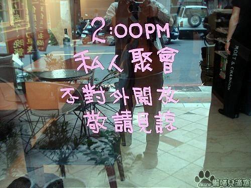 吉那咖啡館