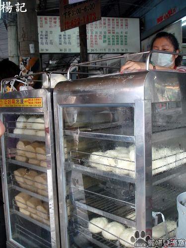 楊家傳統饅頭