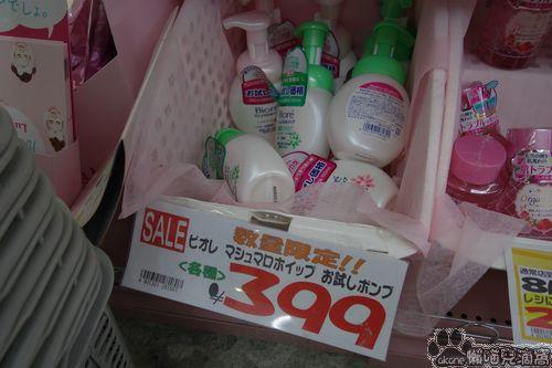 花王蜜妮泡沬洗面乳