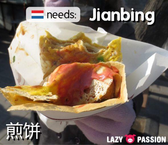asian food jian bing breakfast