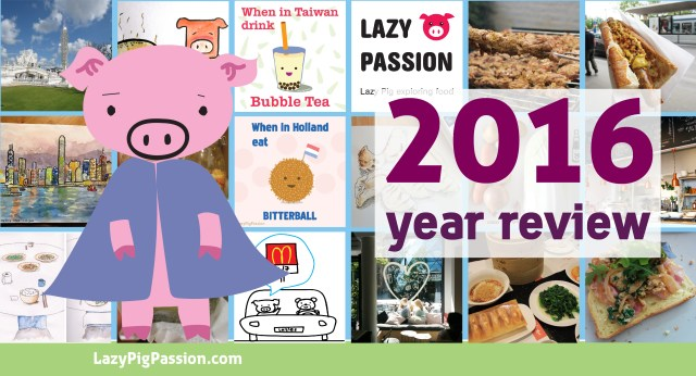 lazypig year review 2016