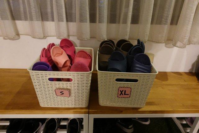 Bayhouse slippers
