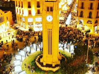 Amazing Downtown Beirut - Solidere