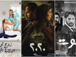 مسلسلات لبنانية رمضان 2021