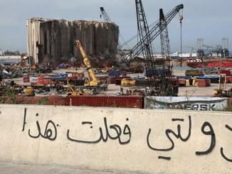 """فوز فيلم وثائقي لبناني عن إنفجار مرفأ بيروت بجائزة """"كان"""" السينمائية"""