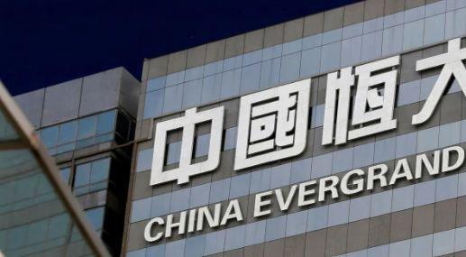 شركة إيفرغراند الصينية المهددة بالإفلاس تعلن اتفاقا لتسديد فوائد سندات