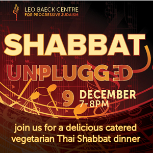 shabbat-unplugged-december-web