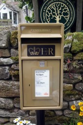 E2R lamp box, 2010s, Northern England. Alan Simpkins