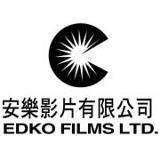 EdkoFilms_resize