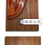 紅木貝雕古箏 (款六)HKD $18000