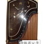 紫壇貝雕古箏 (款二)
