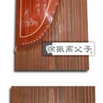 product_xu0101_16000