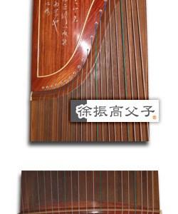 product_xu0102_16000