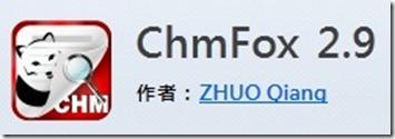 ChmFox