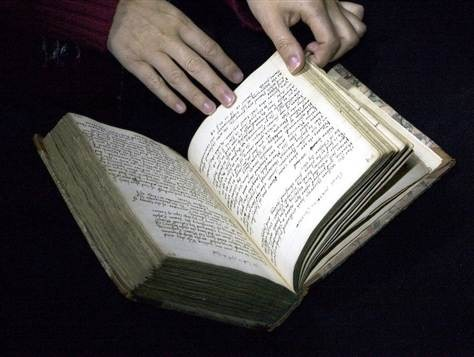 異端認識–新神學派