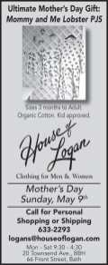 44082 LCN House of Logan 17.21 gd-1