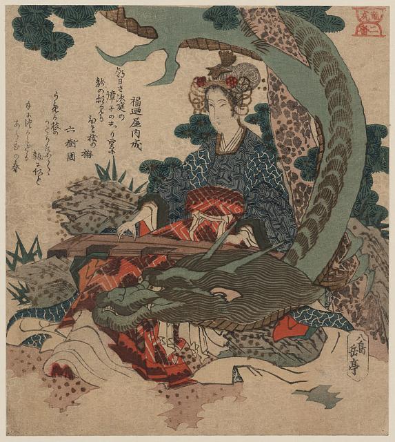 Ryū ko niban