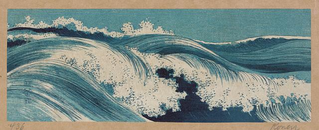 Hatō zu