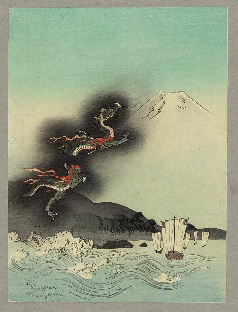 Fuji [mori]goe no ryū