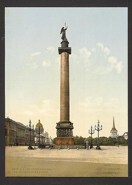 [Alexander's Column, St. Petersburg, Russia]