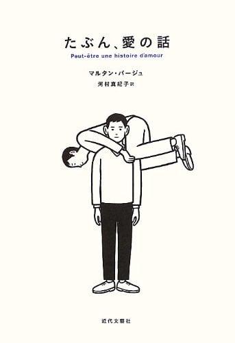 # washida HOME MARK:有趣的事物皆始於一顆單純好奇的心 13