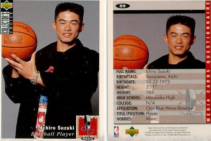 #神與神的對談:22歲的鈴木一朗與32歲的Michael Jordan 1