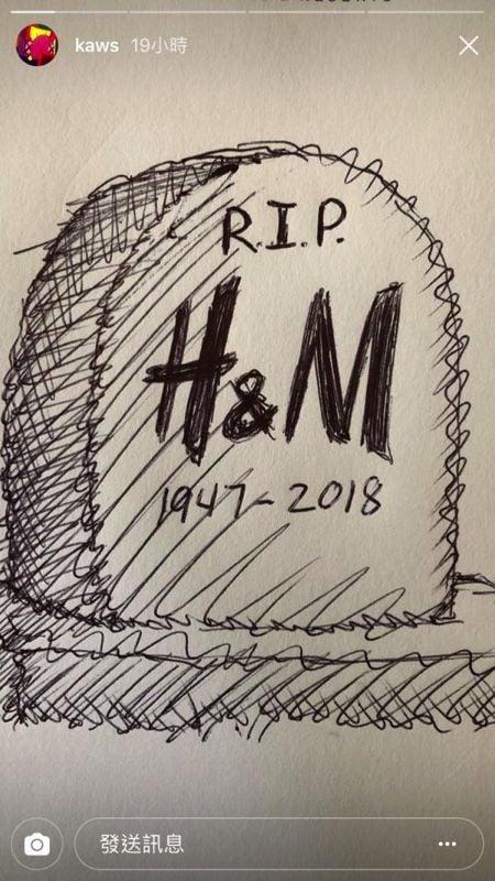 #「侵權事件」再度發生:H&M 槓上街頭塗鴉師 REVOK 2
