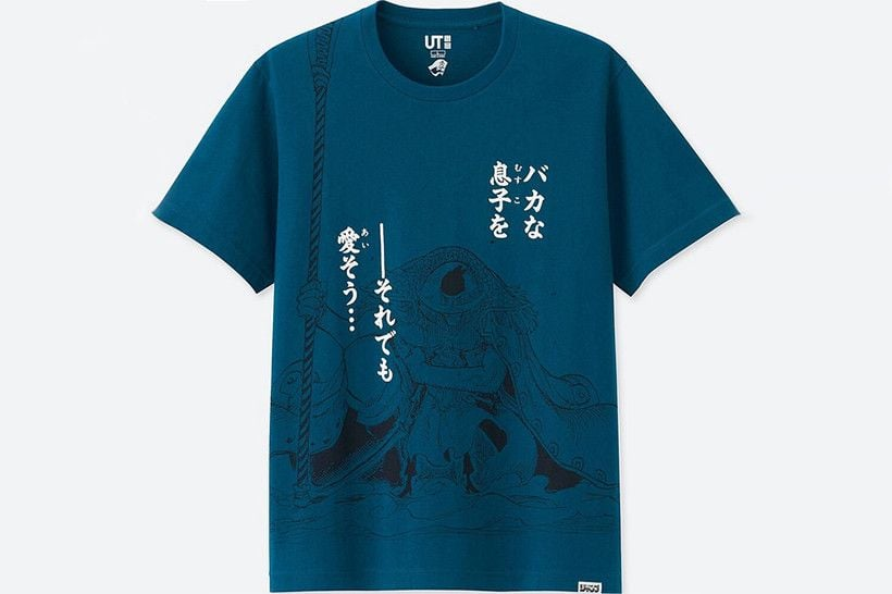 # UNIQLO UT × 週刊少年 JUMP 50 週年:聯名系列第二彈登場 17