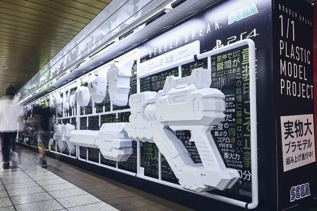 # 史上最大組裝模型計畫展開:日本壽屋玩具廠商驚人創舉 7