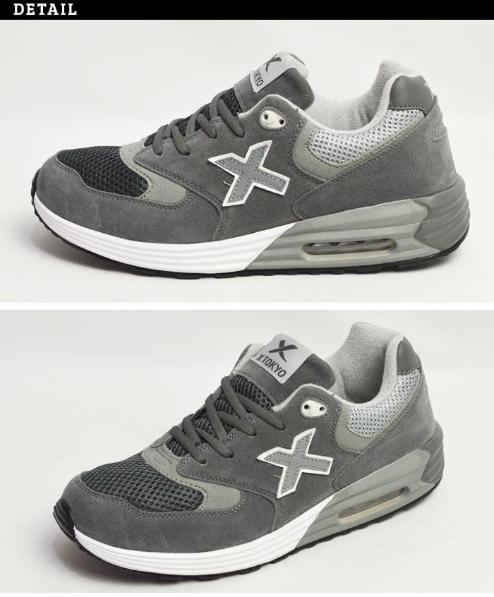 # Nike 與 New Balance 的綜合體 (?):集各種鞋款因素於一身,你買單嗎? 2