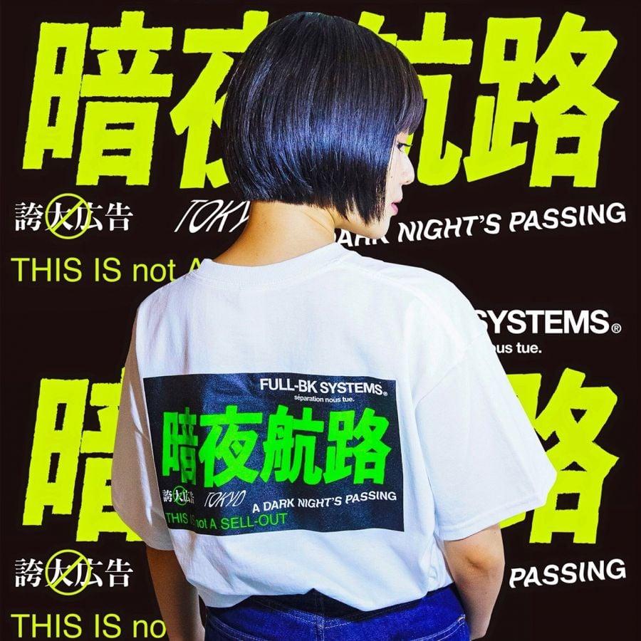 # LONELY/論理 × FULL-BK × NUBIAN:以漢字打造強烈異風格 7