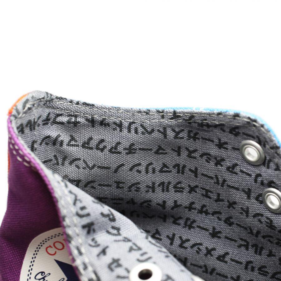 # Jam Home Made 紀念品牌二十週年:攜手 Converse Japan 推出拼色設計鞋款 13