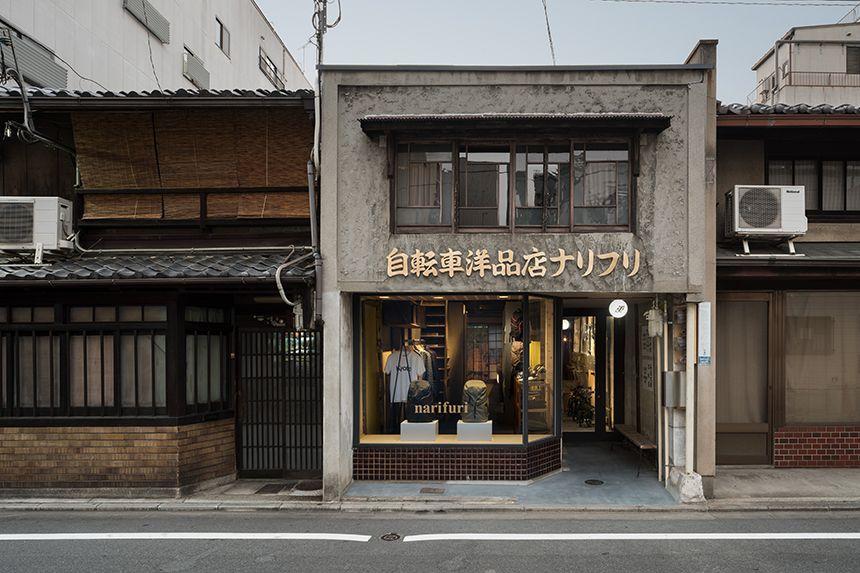 # 結合傳統與現代機能:narifuri 開設關西首家直營店鋪 1