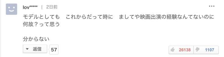 # Kōki木村光希惹來負面爭議:沒演過電影卻拿到電影相關獎項? 2