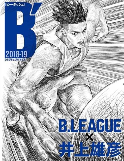 # 灌籃高手迷務必關注:井上雄彥操刀 B.LEAGUE JET 正式啟航 11