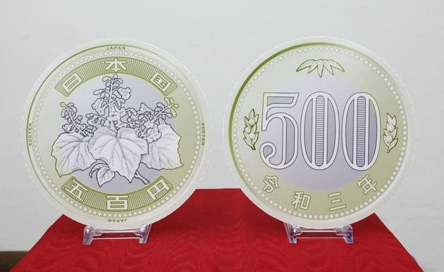 # 令和新制:全新日幣設計釋出,並將在 2024 年完成全面更新 4