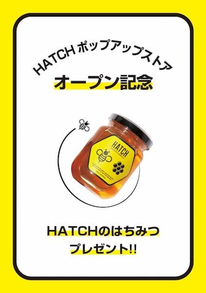 # 長場雄、下野宏明等人之選物:HATCH 將於大阪開設期間限定店,集結各領域佼佼者選貨商品 4