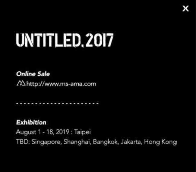 #G-Dragon《UNTITLED, 2017無題藝術展》:入展前必須認識的「無題」與「花路」 2