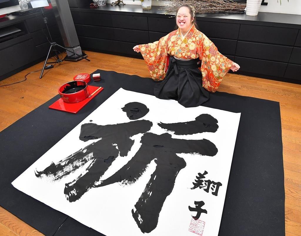 #「替身使者」或將現身東京奧運:浦澤直樹、荒木飛呂彦參與東京奧運會海報設計 7