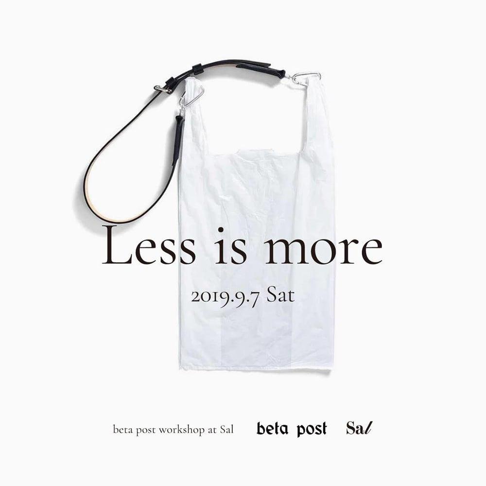 # 環保議題正夯:愛購物的你不如從重複使用提袋開始? 1