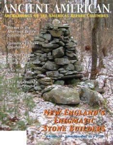 Ancient American Magzine, Issue #95
