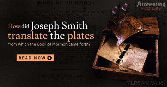 A careful reading of all of their accounts reveals no information regarding the manner of translating the Book of Mormon, except that it was translated by the gift and power of God by the aid of the Urim and Thummim.